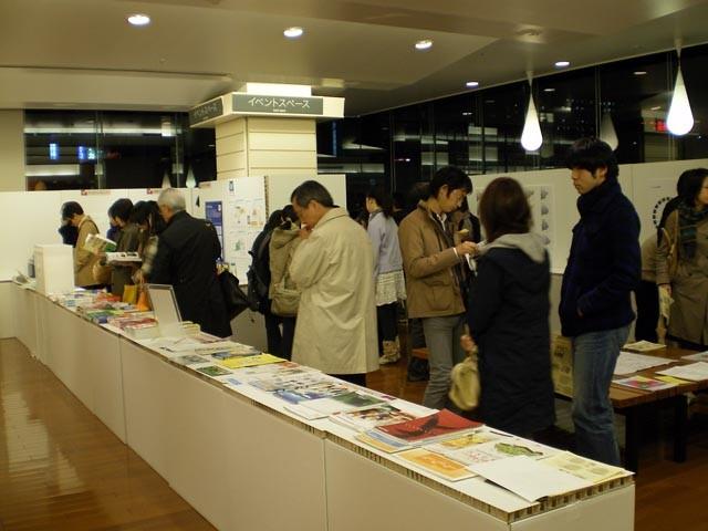 f:id:HokkaidoCUDO:20060622111021j:image