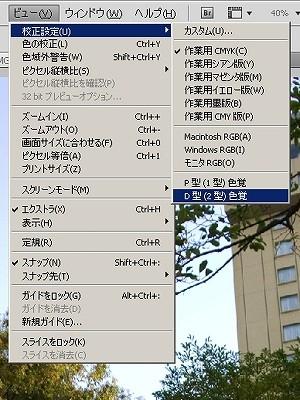 f:id:HokkaidoCUDO:20081127102337j:image