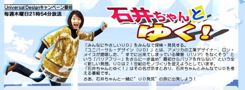 f:id:HokkaidoCUDO:20081127102655j:image
