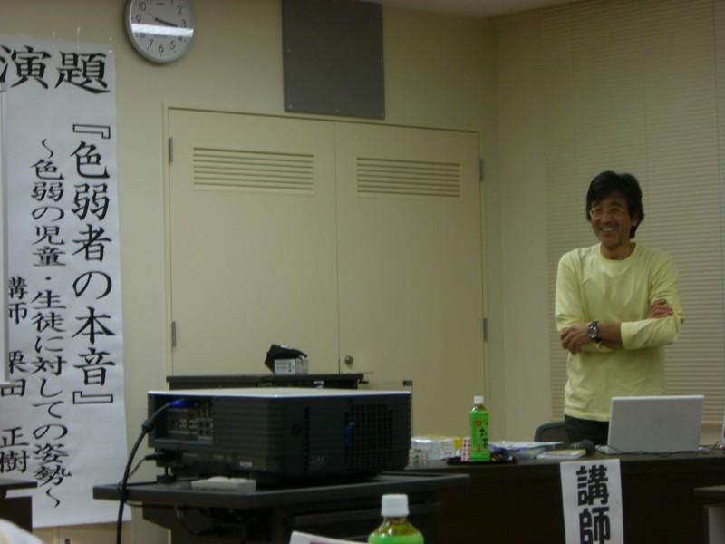 f:id:HokkaidoCUDO:20091022153005j:image
