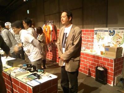 f:id:HokkaidoCUDO:20100605185547j:image