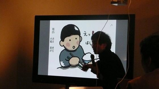f:id:HokkaidoCUDO:20120204185835j:image:w360