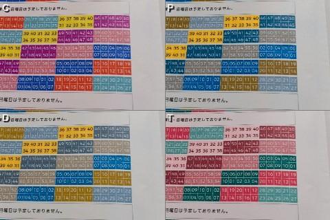 f:id:HokkaidoCUDO:20120701101603j:image:w640