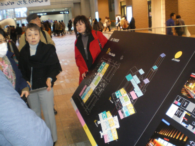 f:id:HokkaidoCUDO:20121110154312j:image:w640