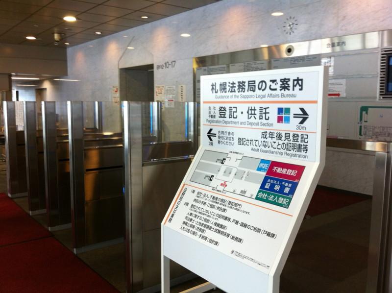 f:id:HokkaidoCUDO:20130311142635j:image