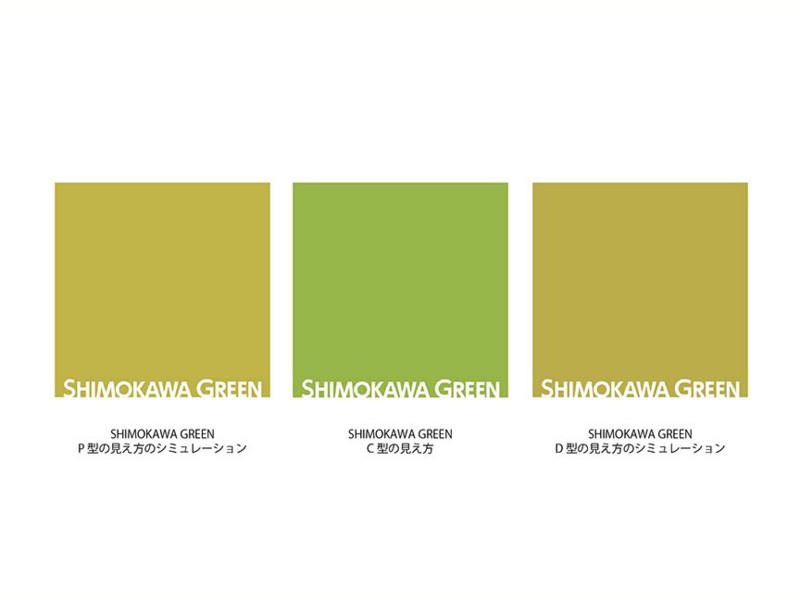 f:id:HokkaidoCUDO:20140508000156j:image:w640