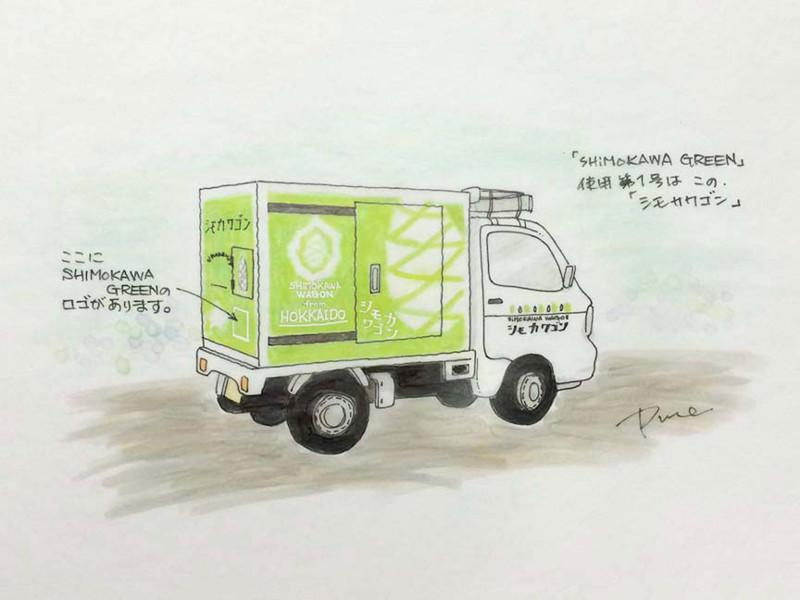 f:id:HokkaidoCUDO:20140508000218j:image:w640