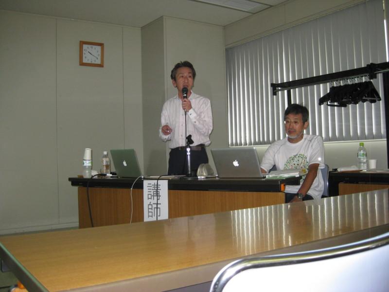 f:id:HokkaidoCUDO:20140801102123j:image:w640