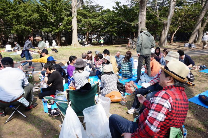 f:id:HokkaidoCUDO:20150502134050j:image:w640