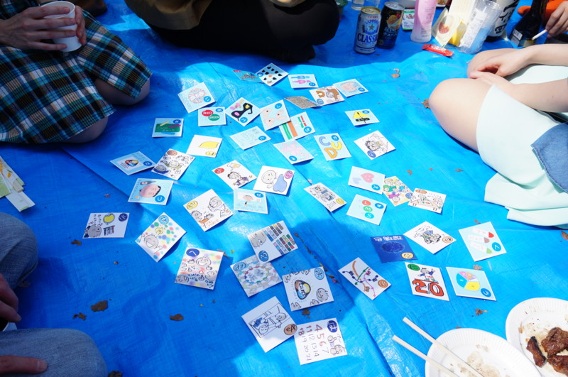 f:id:HokkaidoCUDO:20150502134135j:image:w640