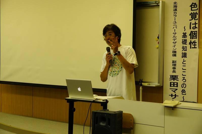 f:id:HokkaidoCUDO:20150703075252j:image:w360