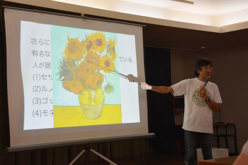 f:id:HokkaidoCUDO:20150728135334j:image:w640