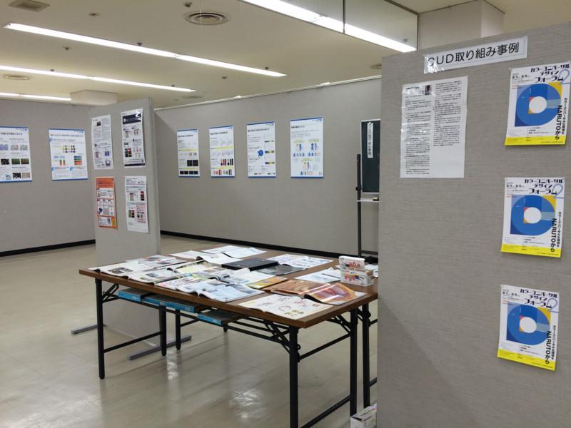 f:id:HokkaidoCUDO:20150802101011j:image:w640