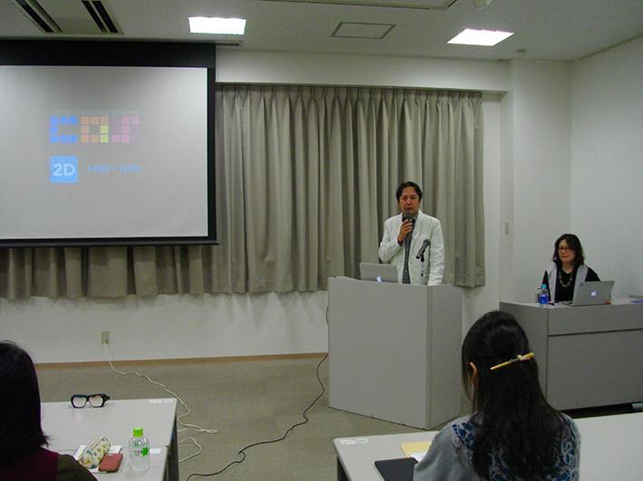 f:id:HokkaidoCUDO:20160929020040j:image:w640