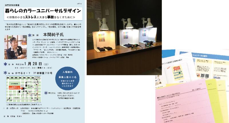 f:id:HokkaidoCUDO:20170228203424j:image