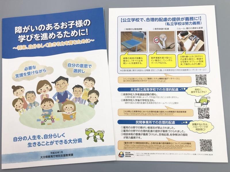 f:id:HokkaidoCUDO:20180129200631j:image:w640