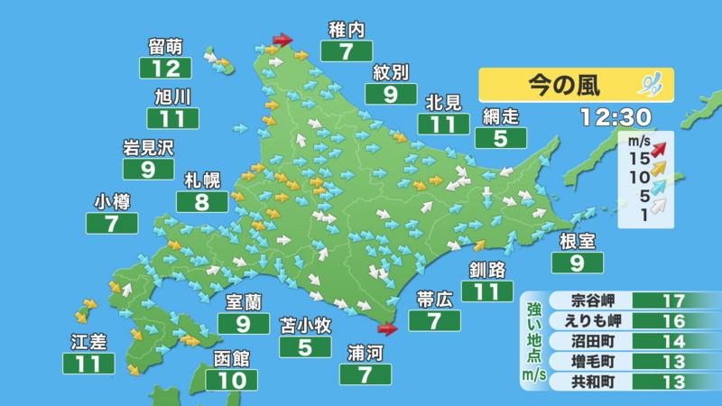 f:id:HokkaidoCUDO:20180416150623j:image:w640