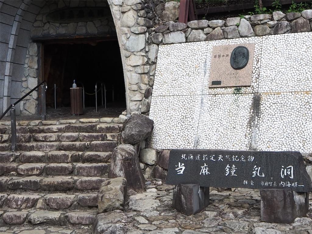 f:id:Hokkaido_nogyo:20210824180437j:image