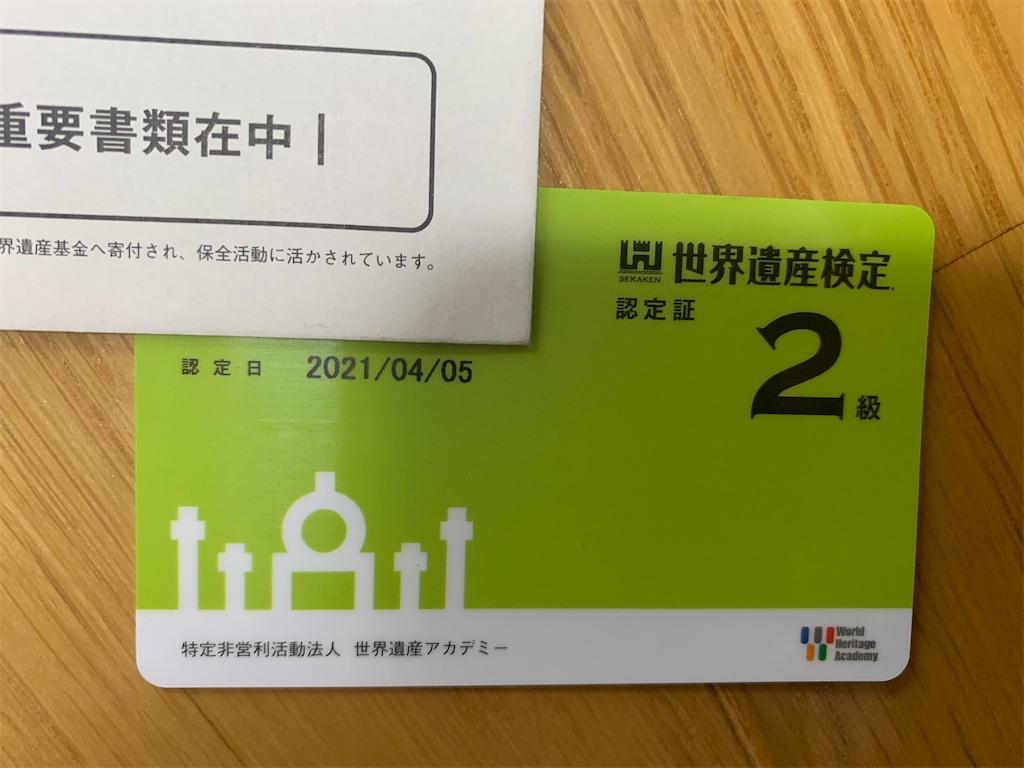 f:id:Hokkaido_nogyo:20210825080523j:image