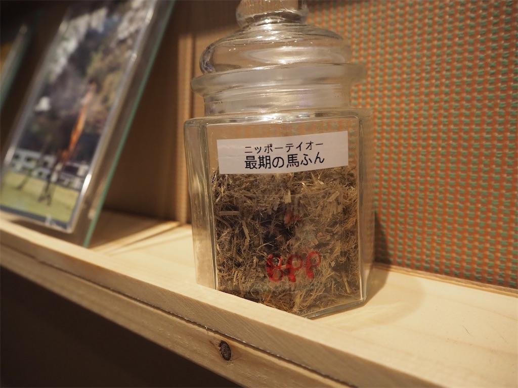 f:id:Hokkaido_nogyo:20210825234824j:image