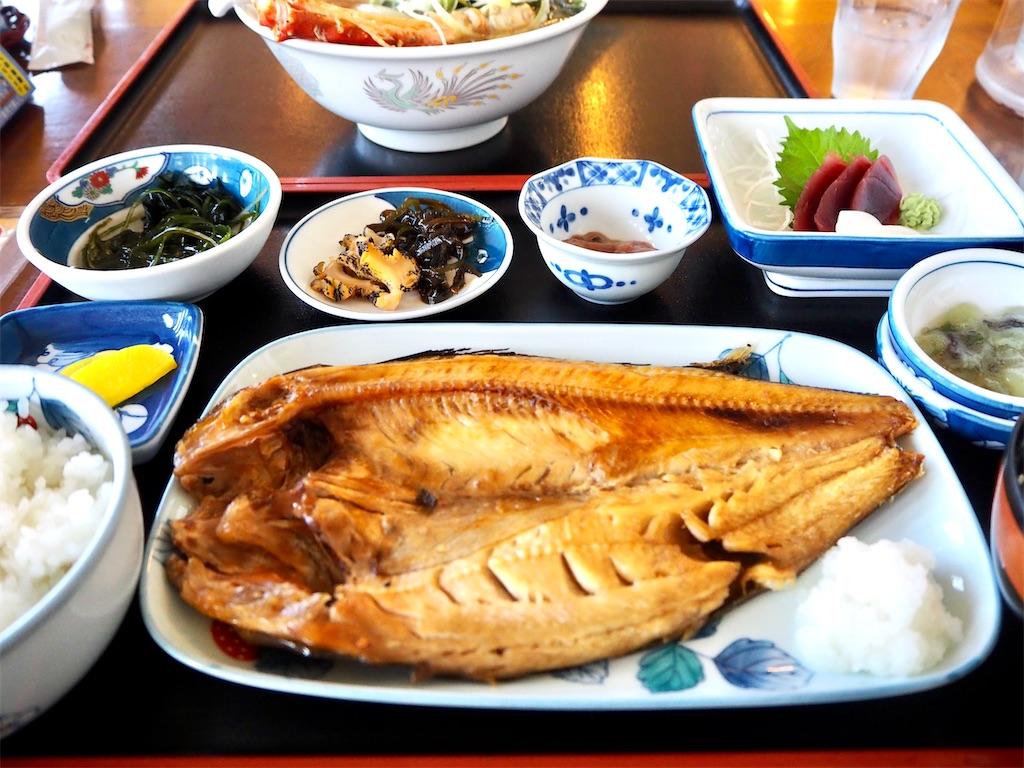 f:id:Hokkaido_nogyo:20210826000158j:image