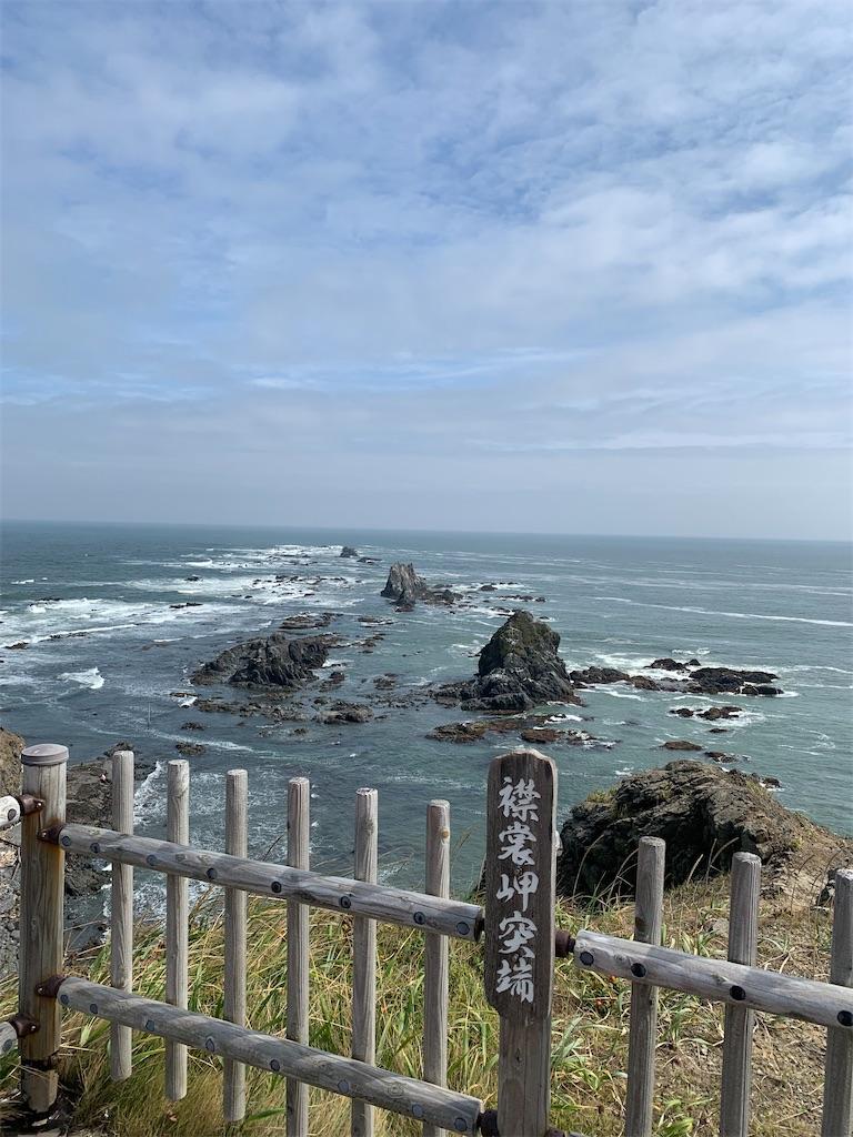 f:id:Hokkaido_nogyo:20210826000634j:image