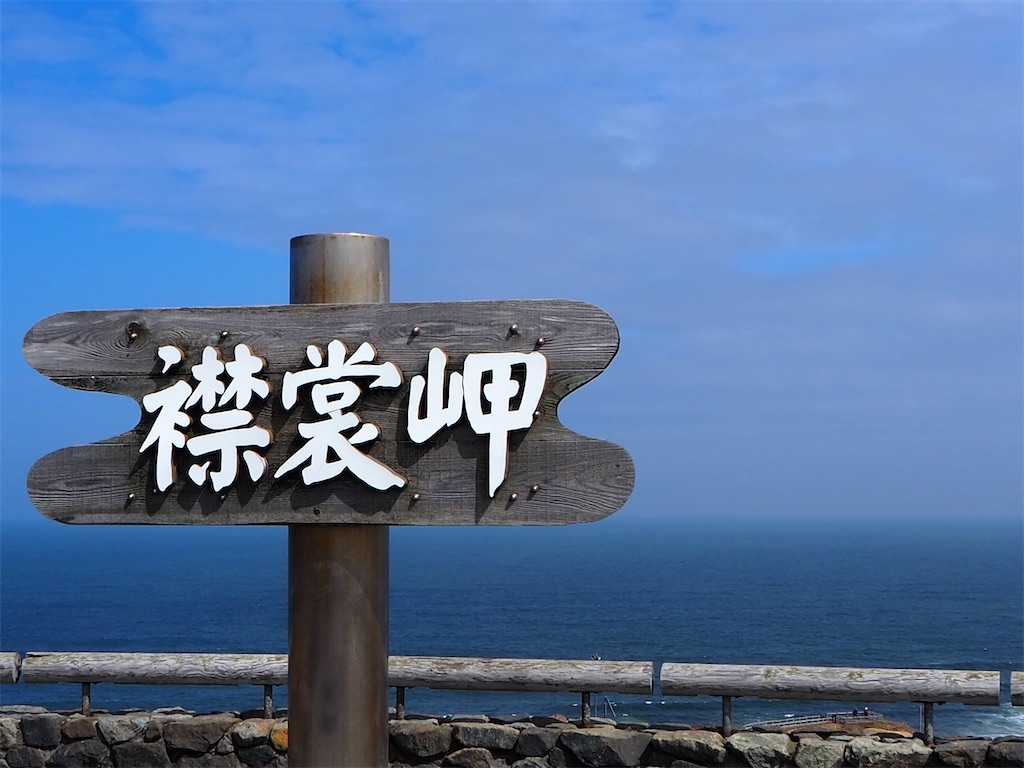 f:id:Hokkaido_nogyo:20210826000637j:image