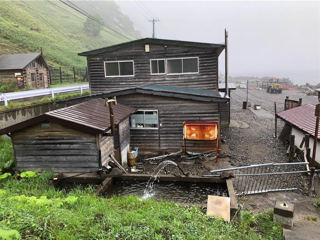 f:id:Hokkaido_nogyo:20210826194552j:image