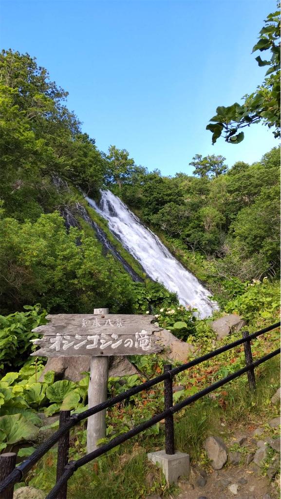 f:id:Hokkaido_nogyo:20210826194718j:image