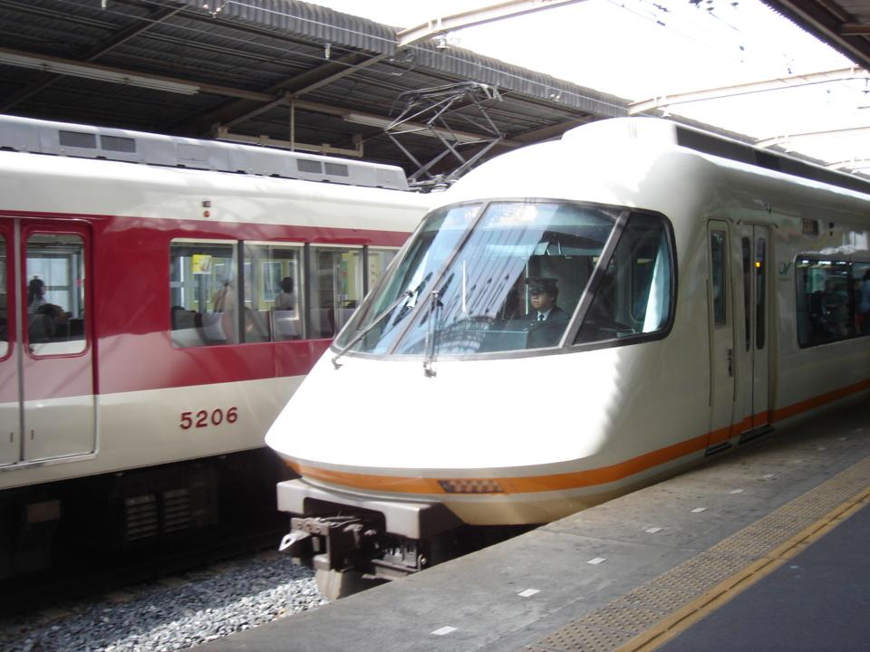 [日帰りパルケ][鉄道]