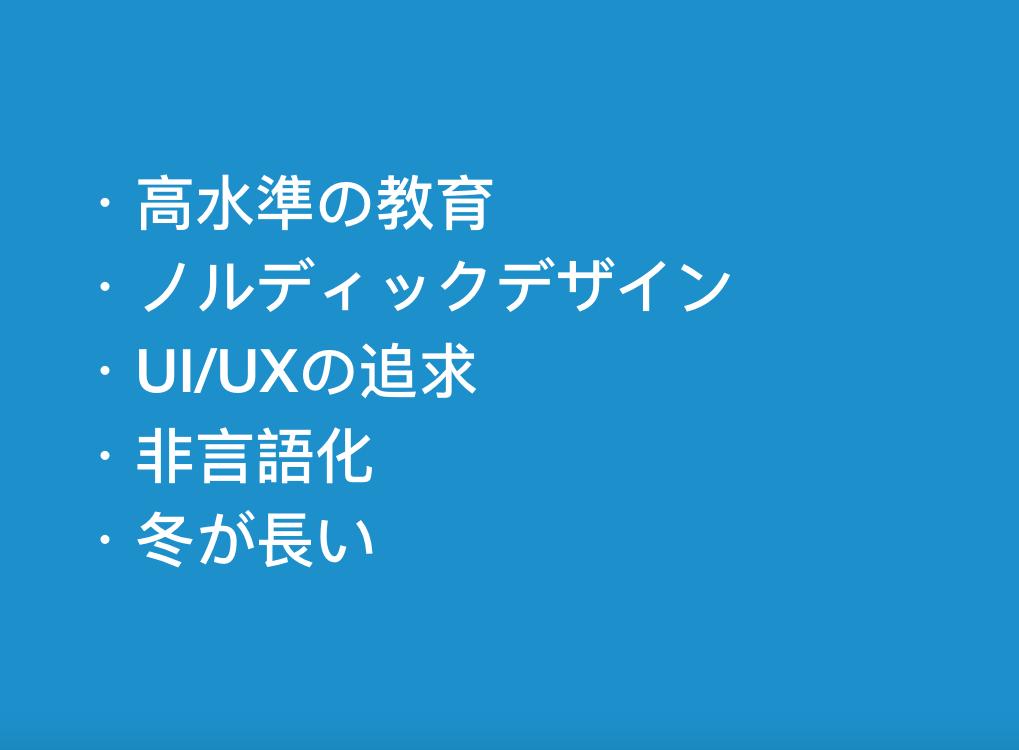 f:id:HokuoGameCat:20180402071857p:plain