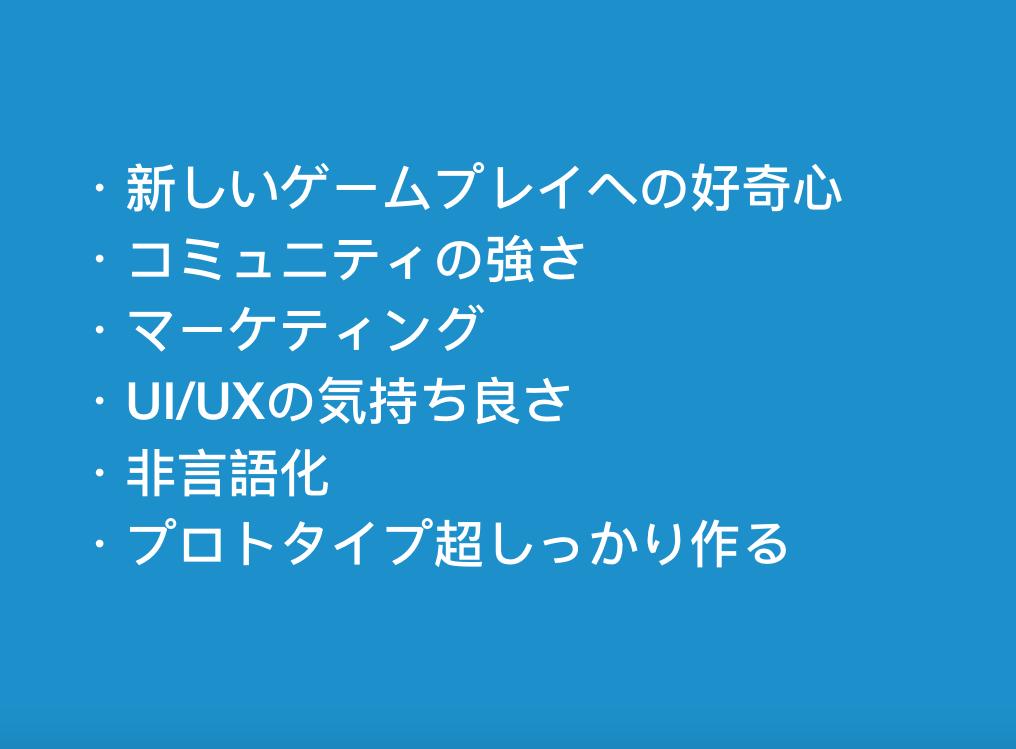 f:id:HokuoGameCat:20180403170004p:plain