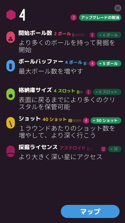 f:id:HokuoGameCat:20180727212502p:plain