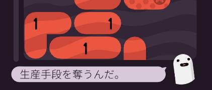 f:id:HokuoGameCat:20180727212512p:plain