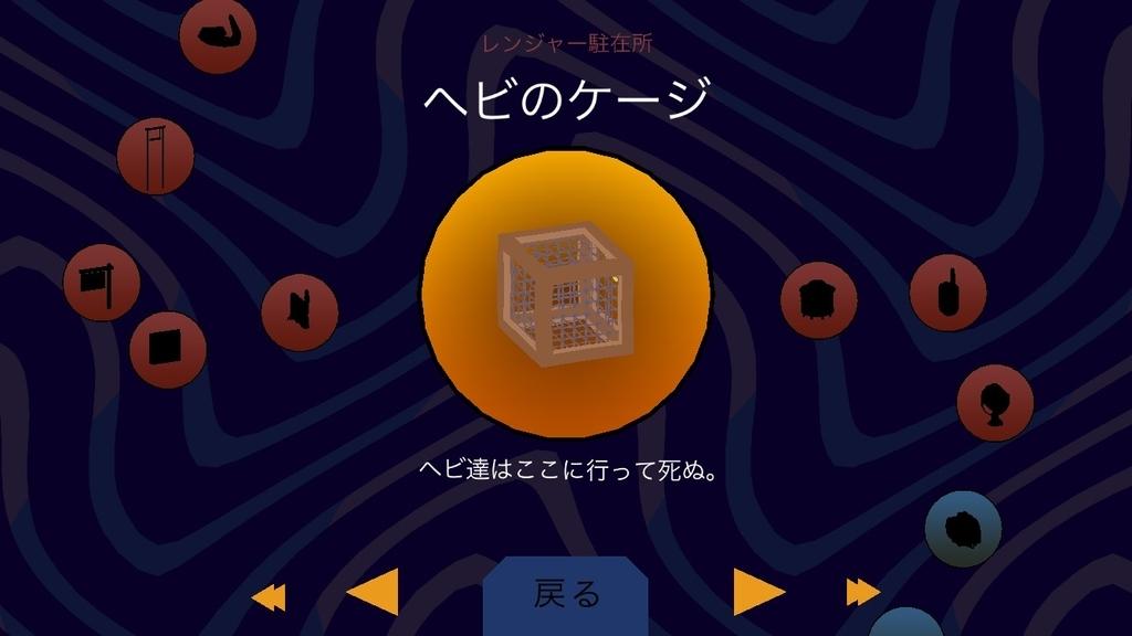 f:id:HokuoGameCat:20190120191715j:plain
