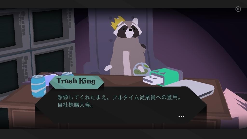 f:id:HokuoGameCat:20190120191720j:plain