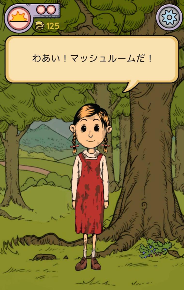 f:id:HokuoGameCat:20190325223654p:plain