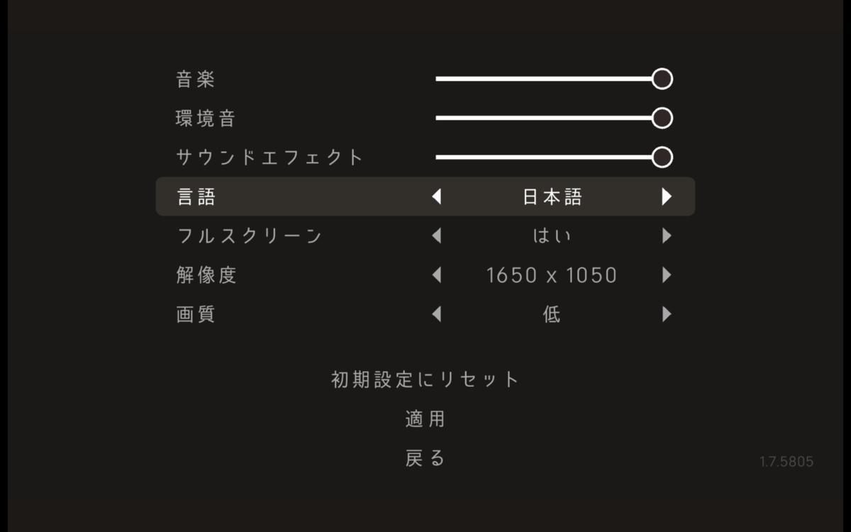 f:id:HokuoGameCat:20200131235607p:plain