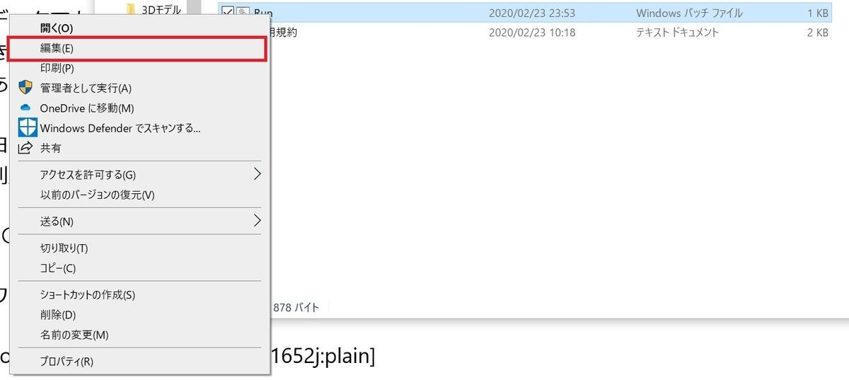 f:id:Holomoto-Sumire:20200224092511j:plain