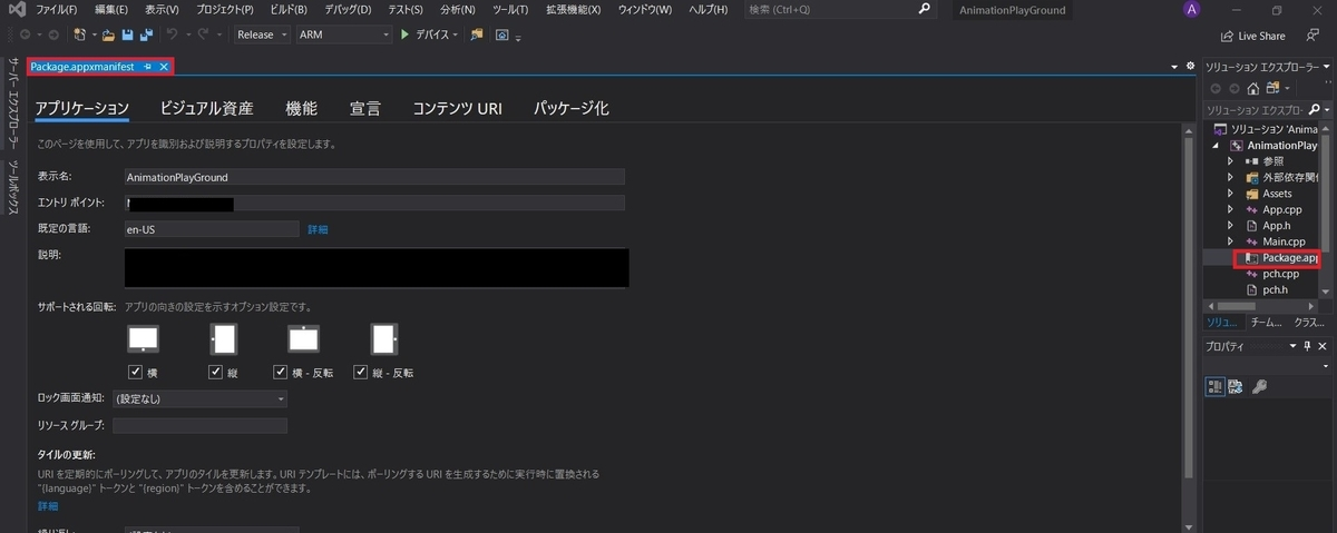 f:id:Holomoto-Sumire:20201120094548j:plain