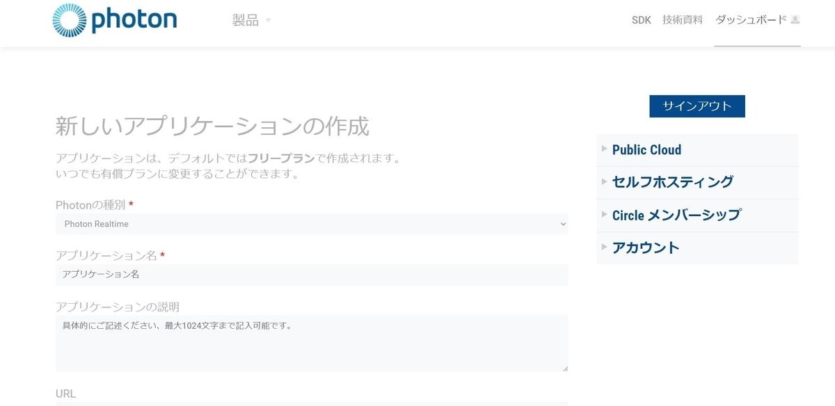 f:id:Holomoto-Sumire:20210114164812j:plain