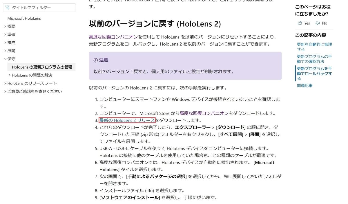 f:id:Holomoto-Sumire:20210131095653j:plain