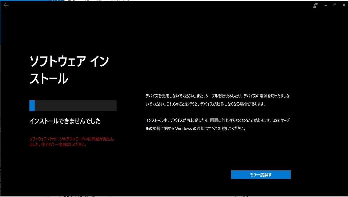 f:id:Holomoto-Sumire:20210131104345j:plain