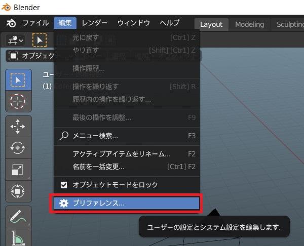 f:id:Holomoto-Sumire:20210511091649j:plain