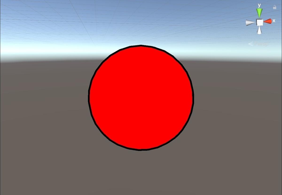 f:id:Holomoto-Sumire:20210527211047j:plain