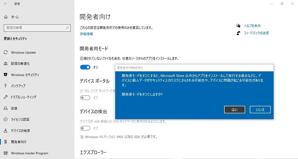 f:id:Holomoto-Sumire:20210602074855j:plain