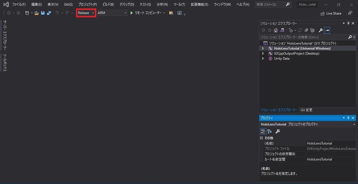 f:id:Holomoto-Sumire:20210602075816j:plain
