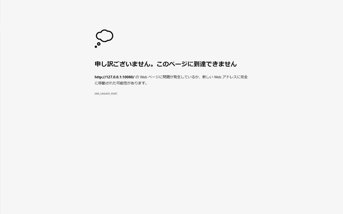 f:id:Holomoto-Sumire:20210620165746j:plain