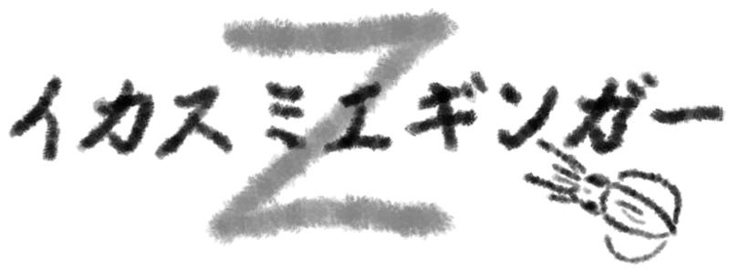 20130705233910