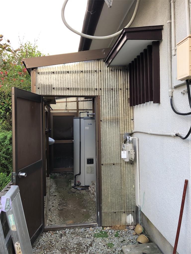 f:id:Homedoctorfukuoka:20201023152204j:image
